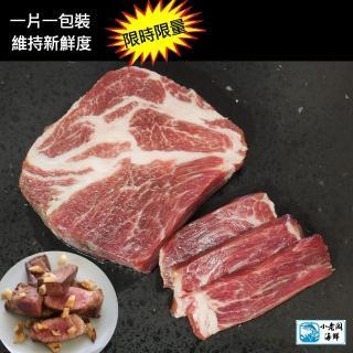 【小老闆】西班牙伊比利Bellota級梅花豬排X6包(200g/包加碼送伊比利梅花豬排一包)