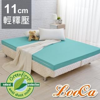 【隔日配】11cm防蹣+防蚊+超透氣記憶床墊(單人3尺-法國Greenfirst系列)