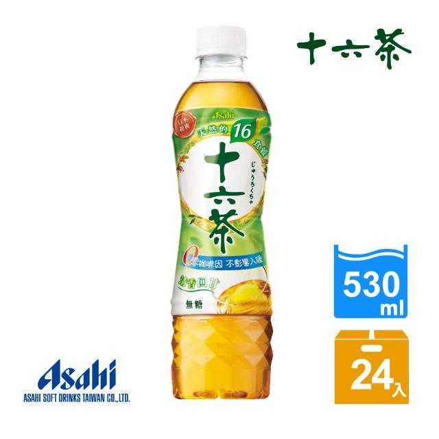 【ASAHI 朝日】十六茶 530ml-24入(零咖啡因、嚴選十六種健康素材)