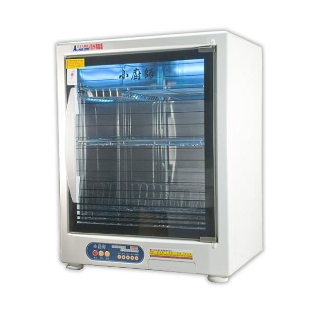 【小廚師】三層光觸媒紫外線殺菌烘碗機(FO-668)