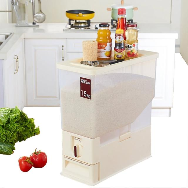 【PUSH!】廚房居家用品塑膠計量儲米桶密封防潮防蟲儲米箱雜糧儲存桶15kg(I71)
