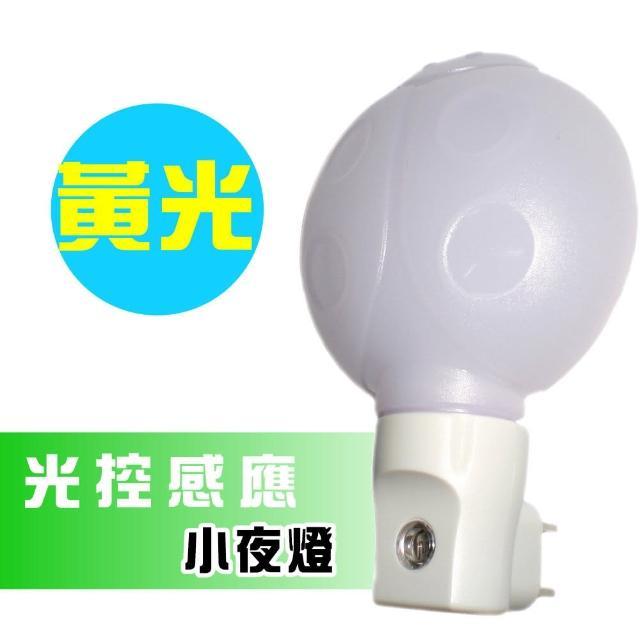 【朝日光電】光控感應LED黃光瓢蟲小夜燈(小夜燈)