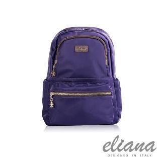【eliana】Gina系列輕量雙口袋後背包(優雅紫)
