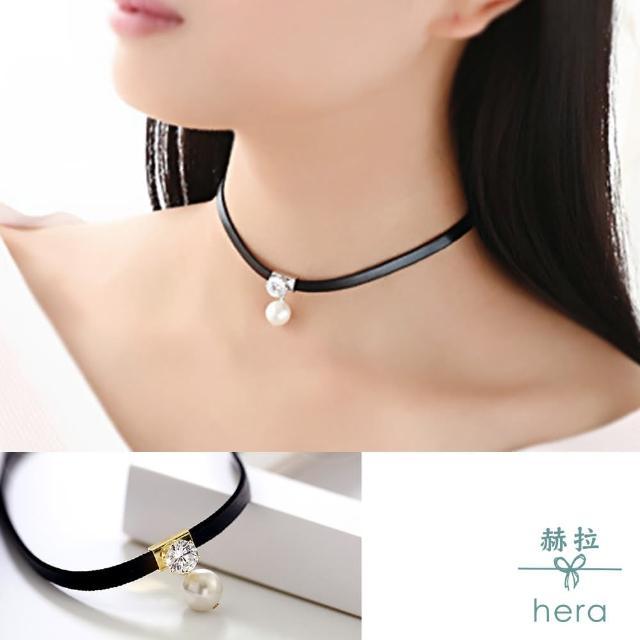 【HERA 赫拉】日韓版時尚甜美珍珠鋯石皮繩鎖骨項鍊