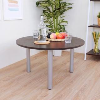 【美佳居】寬80x高45/公分-圓形和室桌/矮桌/邊桌/休閒桌(二色可選)