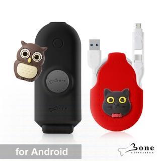 【Bone】Power Gift FUN電禮盒 - Android(禮物組 送禮首選 - 適用 APPLE 以外的手機及平板)
