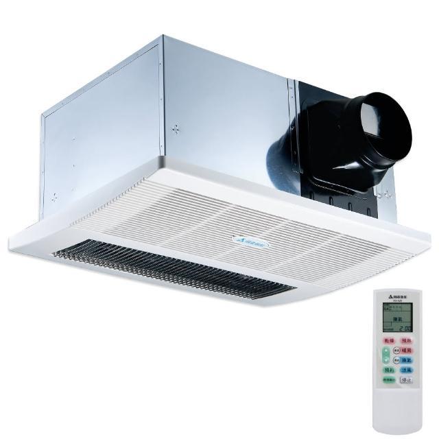 【ALASKA 阿拉斯加】RS-518單吸式浴室暖風乾燥機遙控款-110V