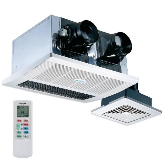 【ALASKA 阿拉斯加】RS-628雙吸口遙控型浴室暖風乾燥機遙控款-220V