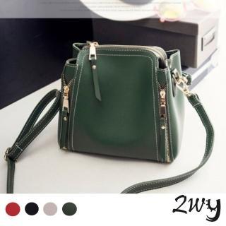 【2WY】韓版設計款耐磨皮革手提單肩斜背水桶包(綠色/紅色/白色/黑色)