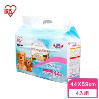 【IRIS】AS犬用厚型抗菌尿布〈44*59cm〉44片(4包組)(AS-44W)