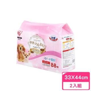 【IRIS】AS犬用厚型抗菌尿布〈33*44cm〉88片(2包組)(AS-88)