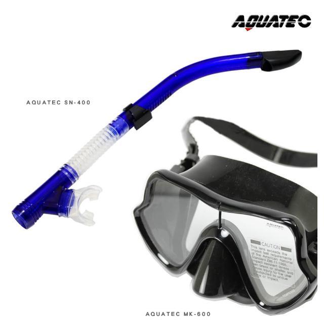 【AQUATEC】SN-400潜水呼吸管+MK-600流线型大视角潜水面镜 黑框 优惠组(潜水面镜 潜水呼吸管)