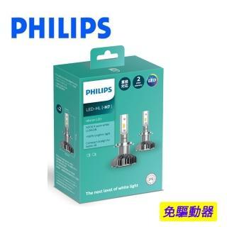 【Philips 飛利浦】Ultinon晶亮LED H7頭燈兩入裝 公司貨