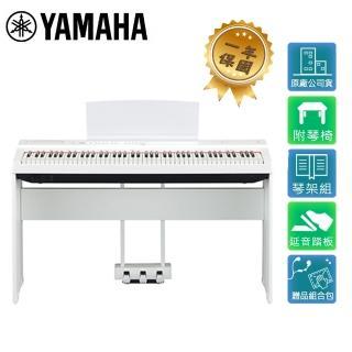 【YAMAHA 山葉】P125 WH 88鍵數位電鋼琴 典雅白色款(原廠公司貨 商品保固有保障)