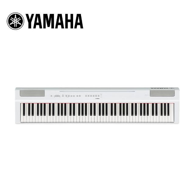 【YAMAHA 山葉】P125 WH 88鍵數位電鋼琴不含琴架組 典雅白色款(原廠公司貨 商品保固有保障)