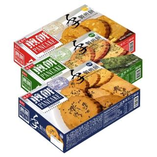 【盛香珍】手製花生煎餅210g(每盒14小包入 每包2片共28片)