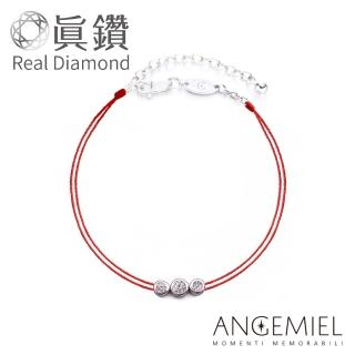 【Angemiel 安婕米】真鑽幸運雙紅繩手鍊-閃耀(銀色)