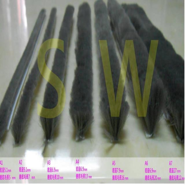 自黏毛刷條 A3 底座寬6.9 mm 毛長10 mm(背膠-3米售)毛刷條(防撞條 門邊條 氣密條 門縫條 隔音條)