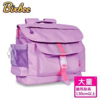 【美國Bixbee】經典系列薰衣草紫大童輕量舒壓背書包
