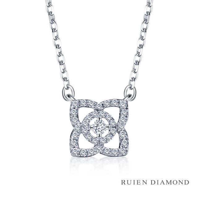 【RUIEN DIAMOND 瑞恩鑽石】輕珠寶系列 15分 鑽石(14K白金 鑽石項鍊)