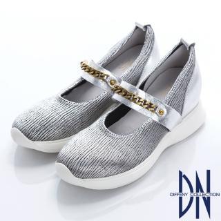【DN】都會百搭 真皮金屬飾扣楔型包鞋(銀)