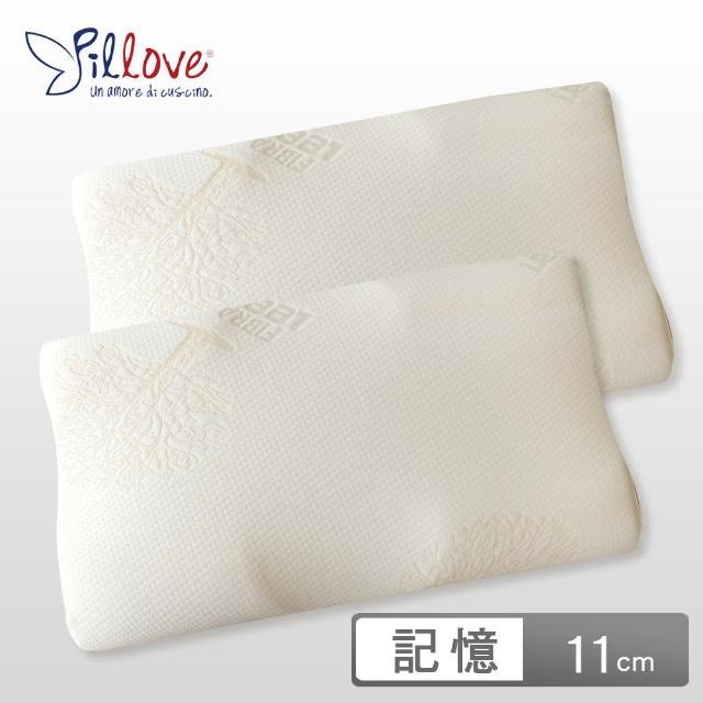 【義大利進口PILLOVE】義大利深眠止鼾枕  人體工學 頸托凹槽設計  枕頭枕芯(1入)