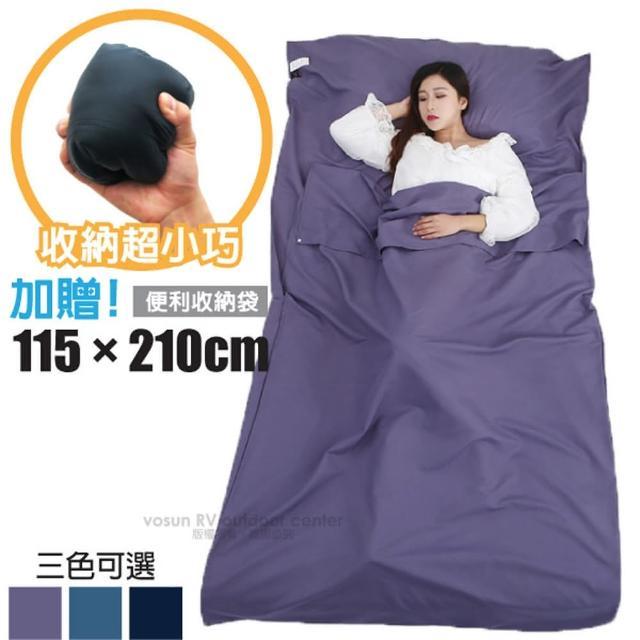 【VOSUN】新款 Travel Liner 加大款 睡袋/棉被内层清洁内套/吸湿排汗透气.登山露营.饭店旅行(VO-6511)