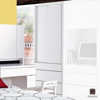【Hampton 漢汀堡】溫斯敦系列2.7尺衣櫥-單吊-三抽(衣櫃/衣櫥/儲櫃/置物櫃/櫃子/收納櫃)