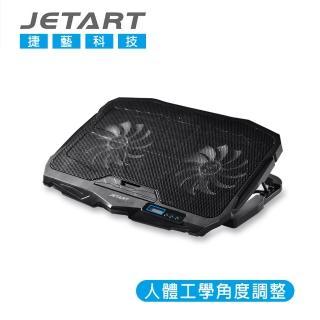【JETART 捷藝科技】CoolStand 7+人體工學筆電散熱器(多段式人體工學角度調整)