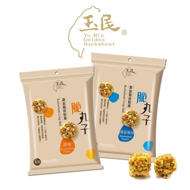 【玉民】黃金蕎麥堅果脆丸子 42g(口味任選)