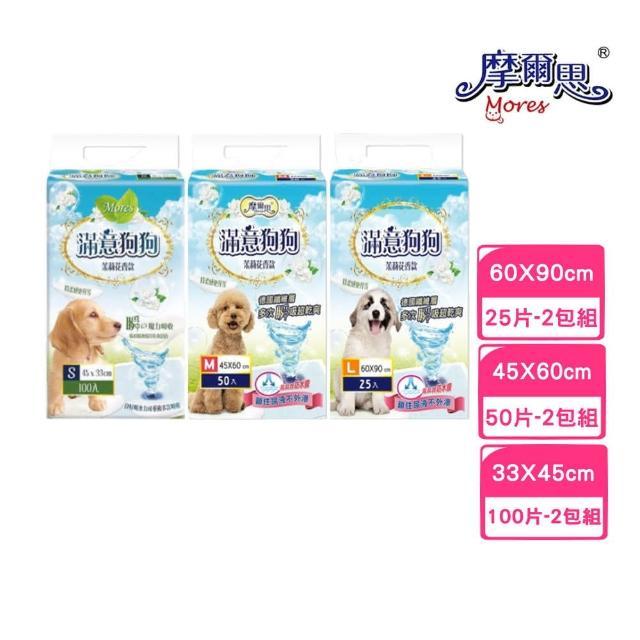 【MORES 摩爾思】滿意狗狗寵物尿墊〈S號100入/M號50入〉