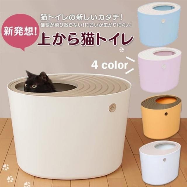 【IRIS】桶式貓便箱IR-PUNT-530(白/黃)