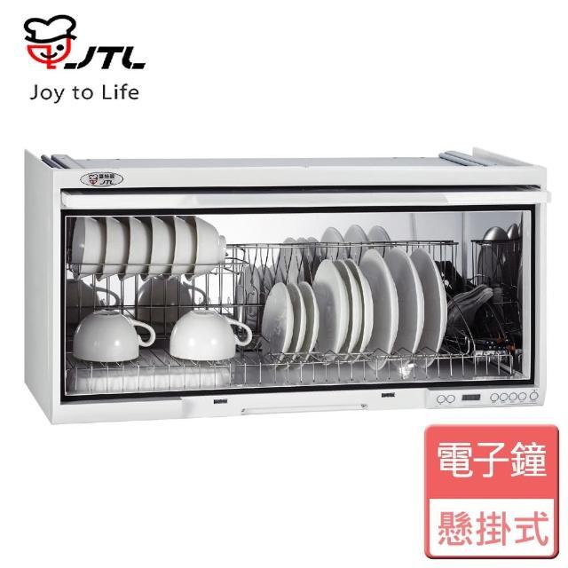 【喜特麗】懸掛式烘碗機 臭氧型+電子鐘 80公分(JT-3680Q)
