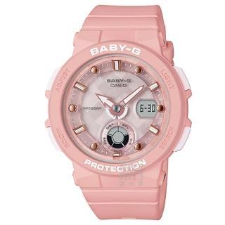 【CASIO 卡西歐】卡西歐Baby-G 數字鬧鈴雙顯錶-粉紅(BGA-250-4A)