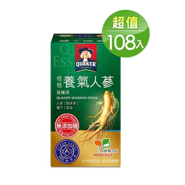 【桂格】無糖養氣人蔘 60ml*36入*3