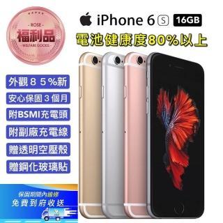 ~Apple 蘋果~ 品 iPhone 6s 4.7吋 16GB 智慧型手機 七成新