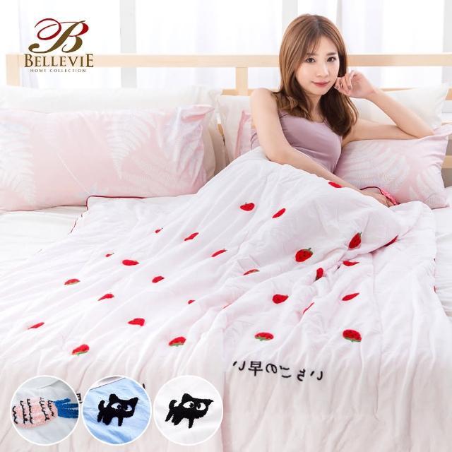 【BELLE VIE】韓版毛巾繡水洗涼被-150x200cm(多款任選)