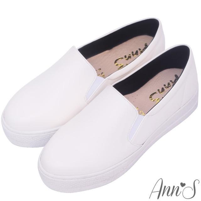 【Ann'S】進化2.0!素面質感羊紋足弓墊腳顯瘦厚底懶人鞋(白)