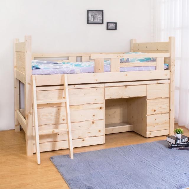 【Bernice】松木多功能雙層/高層床組(床架+斗櫃+書桌)