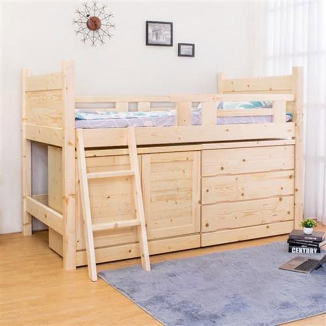 【Bernice】松木多功能雙層/高層床組(床架+斗櫃+衣櫃)