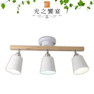 【光之饗宴】梅爾3燈吸頂燈(2色可選)