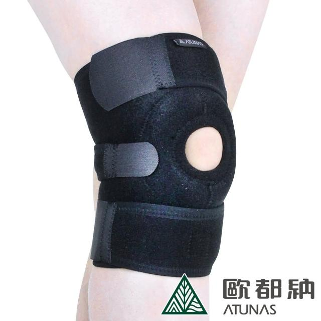【ATUNAS 欧都纳】登山运动休闲防护护具/标准型调整护膝(A1-SA1603黑/弹性支撑/透气吸溼排汗)