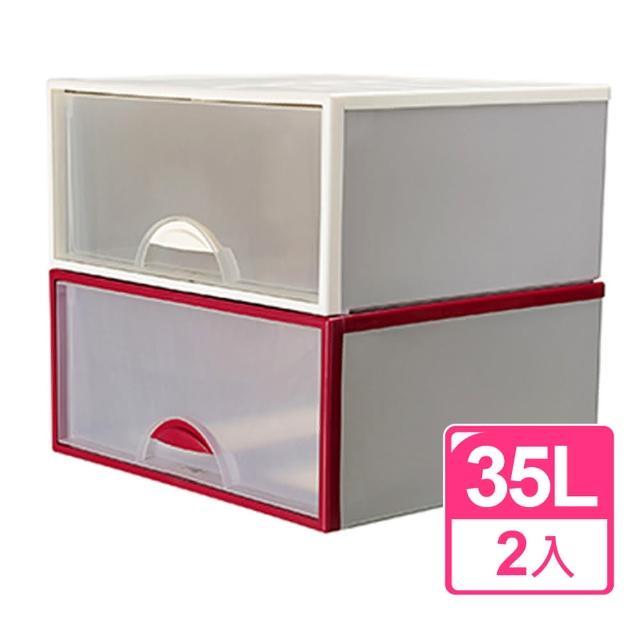 【I。SONA】單抽式 抽屜整理箱(二入組)