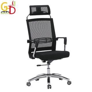【GD綠設家】艾法斯  時尚高背機能網布辦公椅(二色可選)