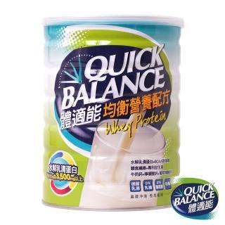 【QUICK BALANCE 體適能】體適能均衡營養配方(900g/罐)