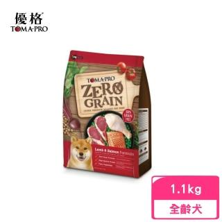 【TOMA-PRO 優格】全年齡犬用-0%零穀-羊肉+鮭魚敏感配方 2.5lb/1.13kg