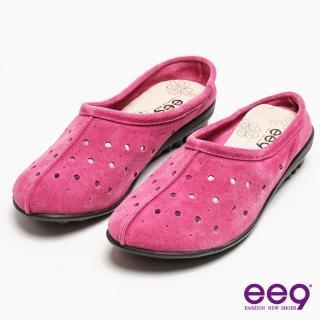 【ee9】ee9 浪漫邂逅~隨性低調優雅舒適透氣平底拖鞋*桃紅色(拖鞋)