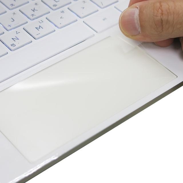 【Ezstick】HP Spectre 13 af013TU TOUCH PAD 觸控板 保護貼