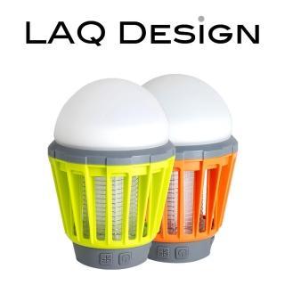 【LAQ DESIGN】OUTDOOR 2in1 野營登山捕蚊照明燈(充電式)