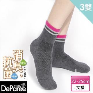 【蒂巴蕾】動勁能消臭抗菌女款運動機能襪-1/2襪(3入)